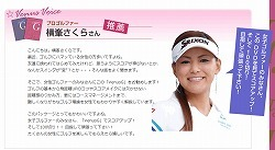 golfysmt02.jpg
